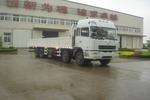 湖南国二前四后八货车238马力14吨(HN1260G20D3H)