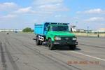 星光牌CAH3102K2型长头柴油自卸车图片