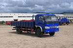 力帆国三单桥货车120马力2吨(LF1053G1)
