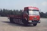 铁马国二后双桥,后八轮货车241马力8吨(XC1162B)