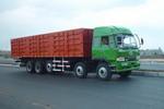 长春其它撤销车型自卸车国二261马力(CCJ3382P4K2)