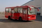 7.1米|24-28座长春客车(CCJ6711D)