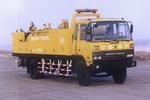 鸿运牌FS5100BZTYH路面养护车