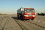 三友牌CY3310P4K2T4A70型自卸汽车