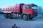 万荣牌CWR3251DMSX384型自卸汽车图片