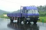 大地前四后四货车211马力10吨(RX1200P)