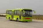 9.2米 20-39座星凯龙城市客车(HFX6920GK81)