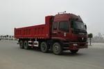 驰乐前四后八自卸车国二280马力(SGZ3300BJ)