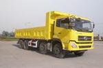 驰乐前四后八自卸车国二280马力(SGZ3310DFLA1)