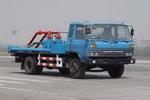 兰通牌LTJ5080TGY300型供液泵车图片