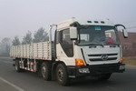 凌野国二前四后四货车180马力9吨(NJ1180DAW)