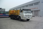 双燕牌CFD5213TSNA型固井水泥车