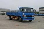 长征国二单桥货车180马力5吨(CZ1110ST441)