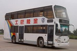 10.5米|68-74座金陵双层客车(JLY6101SA)