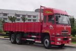 东风国二后双桥,后八轮货车260马力15吨(EQ1256GE)