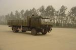 北方奔驰国二单桥货车261马力8吨(ND1160W281DJ)