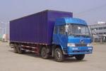 庐山牌XFC5243XXY型厢式运输车