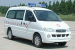 江淮牌HFC5036XYLL型疫苗冷链运输车图片