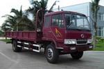 福达(FORTA)国二单桥货车143马力4吨(FZ1081ME)
