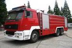 上海牌SHX5250GXFSG110型水罐消防车