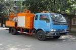 泰坦牌CZL5090TYH型综合养护车图片