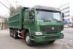 豪泺其它撤销车型公矿自卸车国二290马力(ZZ3317M38E7W)