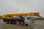 安利牌BQZ5261JQZ20C型汽车起重机图片