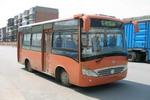 6.7米|20-22座万山城市客车(WS6660)