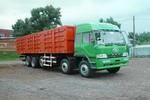 长春其它撤销车型自卸车国二261马力(CCJ3369P4K2)