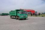 香雪牌BS3308P1K2T4型柴油自卸汽车图片