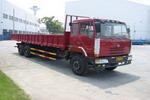 大通国二后双桥,后八轮平头驾驶室货车280马力13吨(SH125061)