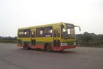 8.4米|15-33座上饶城市客车(SR6831HA)
