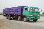 扬天前四后八自卸车国二220马力(CXQ3280)
