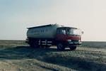 博格达牌XZC5250GSN型散装水泥车图片