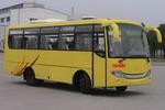 7.9米|17-29座安源中型客车(PK6792HG)