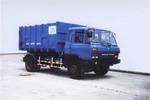宝山牌SBH5140ZXX车厢可卸式垃圾车图片