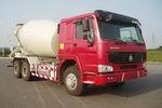 徐工-利勃海尔牌XZJ5258GJBN3848W型混凝土搅拌运输车图片