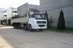 斯达-斯太尔其它撤销车型货车336马力24吨(ZZ1382N30B6F)