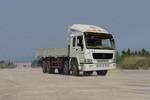 豪泺国二前四后八货车336马力13吨(ZZ1267N4667W)