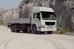 豪泺国二前四后八货车336马力13吨(ZZ1267N4667V)