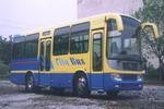 8.4米|28-37座恒通客车客车(CKZ6847EM)