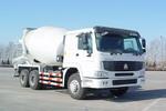 万荣牌CWR5257GJBZN38W型混凝土搅拌运输车