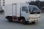 国五东风多利卡4.1米货箱冷藏车厂家直销价
