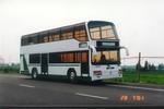 10.5米|50-61座金陵双层客车(JLY6101SACNG)