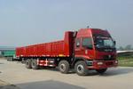 恩信事业前四后八自卸车国二280马力(HEX3310)