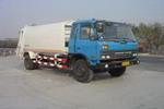 兰陵牌CL5111ZYS型压缩式垃圾车