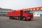 荣昊前四后八自卸车国二280马力(SWG3311)