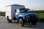 石仪牌SYZ5070XDZ型数字地震车图片