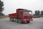宏昌威龙前四后八自卸车国二330马力(HCL3303CQP36H7T)