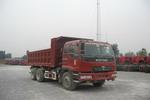 宏昌威龙后双桥,后八轮自卸车国二261马力(HCL3251BJM38H5P)